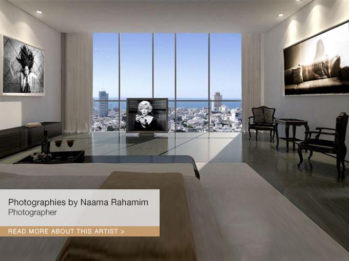 Naama-Rahamim--Photographer