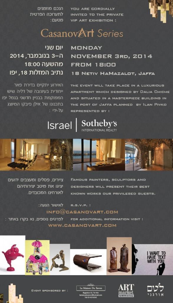 CasanovArt-Sotheby's invitation 03.11_EN-HE