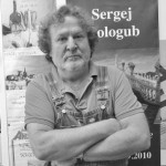 sergej-sologub